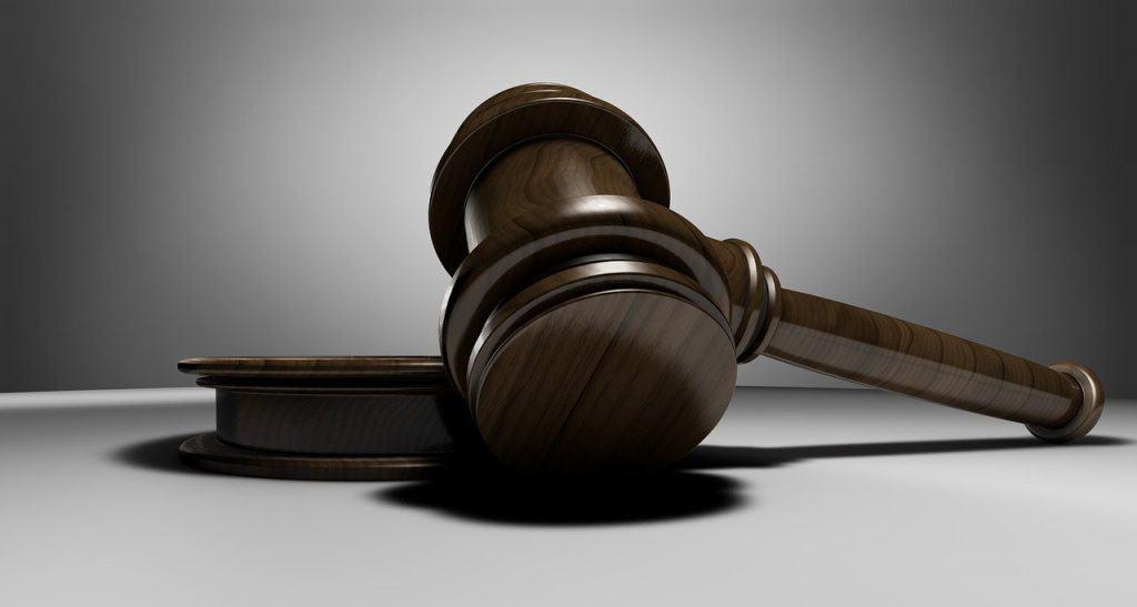 פטיש חום בית המשפט